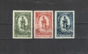Liechtenstein Michelnummer 40 - 42 postfrisch Falz