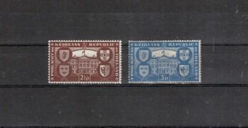 Irland Michelnummer 108 - 109 postfrisch Falz