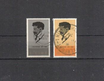 Irland Michelnummer 267 - 268  gestempelt