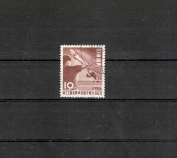 Japan Michelnummer650 gestempelt