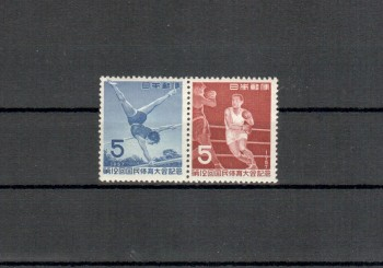 Japan Michelnummer671 - 672 postfrisch