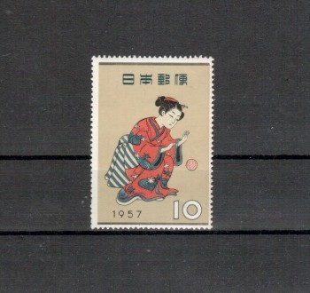Japan Michelnummer673 postfrisch
