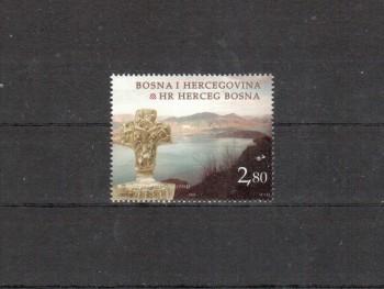 B + H , Mostar Michelnummer 13 postfrisch