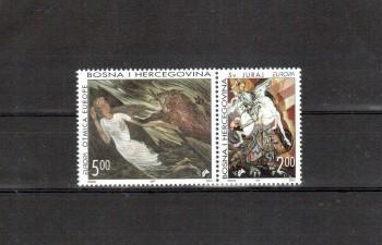 B + H , Mostar Michelnummer 35 - 36 postfrisch