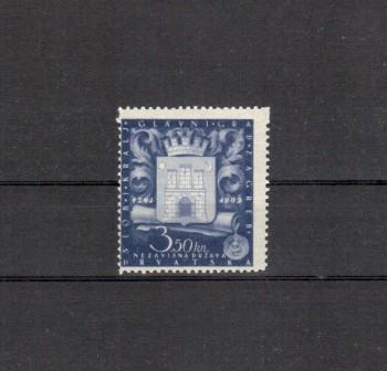 Kroatien Michelnummer 97 postfrisch