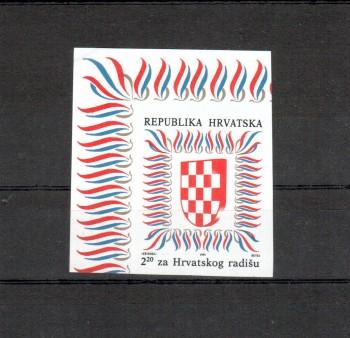 Kroatien Zwangszuschlag Michelnummer 10 B postfrisch