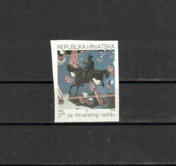 Kroatien Zwangszuschlag Michelnummer 13 B postfrisch