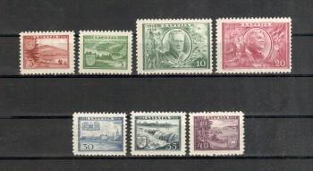 Lettland Michelnummer 264 - 270 postfrisch
