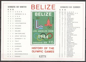 moskau015 Belize Michelnummer Block 37 A postfrisch