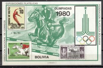 moskau020 Bolivien Michelnummer Block 88 postfrisch