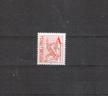 B + H , serbische Republik Michelnummer 27 postfrisch