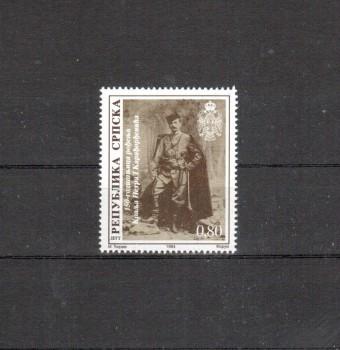 B + H , serbische Republik Michelnummer 29 postfrisch