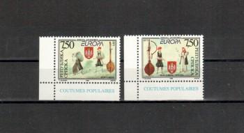 B + H , serbische Republik Michelnummer 105 - 106 postfrisch