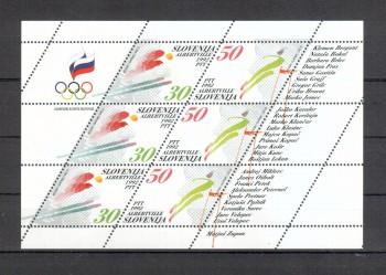 Slowenien Michelnummer 6 - 7 Kleinbogen postfrisch
