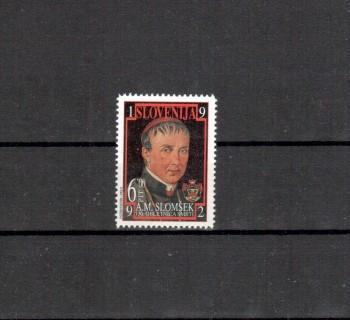 Slowenien Michelnummer 23 postfrisch