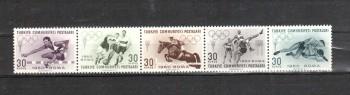 Tuerkei Michelnummer 1769 - 1773 postfrisch