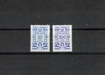 Tuerkei Michelnummer Dienst 184 - 185 postfrisch