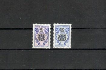 Tuerkei Michelnummer Dienst 192 - 193 postfrisch
